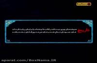 دانلود سریال قبله عالم قسمت اول شاهزاده و گدا
