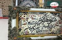 تابلو فرش قرآنی ان یکاد - فرش مارکت -فرش کاشان