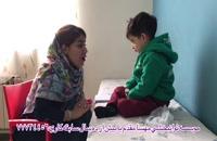 پارت522_بهترین کلینیک توانبخشی تهران - توانبخشی مهسا مقدم