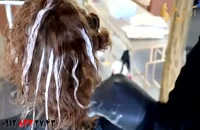 کلیپ آموزش هایلایت کردن مو + رنگ کردن مو فر