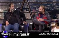 قسمت 7 همرفیق | دانلود همرفیق قسمت 7 هفتم مهران احمدی