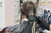 فیلم آموزش رنگ کردن مو با فویل + هایلایت مجدد مو