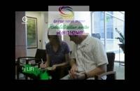 کلینیک درمان موثر فلج مغزی 09121623463 آذربایجان غربی