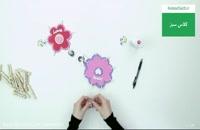 آموزش ساخت قاب عکس آهنربایی به شکل گل ساده و شیک