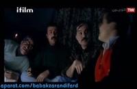 پایتخت 1 - دَبرنا بازی کردن خانواده نقی معمولی؟!!!