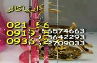 انواع دستگاه فانتاکروم و کروم رنگی 09362709033