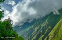طبیعت شگفت انگیز پرو