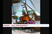 طراحی و ساخت و فروش خط تولید اتوماسیون سنگ نما و کفپوش