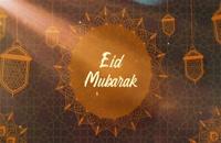 ماه رمضان Ramadan Opener