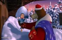 کارتون ماشا و میشا / درخت کریسمس