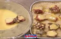 ویدئو آموزش طرز تهیه مرغ سوخاری اسپایسی