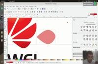 آموزش ساخت لوگو رایتل و لوگو هوآوی در محیط inkscape