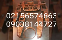 دستگاه هیدروگرافیک09195642293پترن هیدروگرافیک*وان هیدروگرافیک*هیدروگرافیک