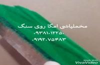 پودر مخمل ایرانی/پودر مخمل ترک/پودر مخمل چینی09192075483فانتاکروم