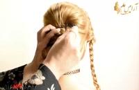 کلیپ آموزش شینیون مو با بافت مدل سبدی