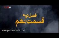قسمت 28 سریال ملکه گدایان (کامل)(قانونی)  دانلود رایگان سریال ملکه گدایان قسمت 9 فصل دوم-قسمت 28-(online)(HD)