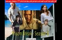 سریال فرار از زندان 6 قسمت اول (کامل) (رایگان)