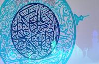 El Imam Mahdi y la noche del decreto #Sheij #SheijQomi #Sheij_Qomi