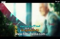 سریال Yasak Elma (سیب ممنوعه) قسمت ۷۴ با زیرنویس چسبیده فارسی کیفیت HD