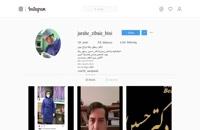 تیزر تبلیغات اینستاگرام دکتر حسین رسول پناه جراح بینی