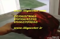 پترن هیدروگرافیک تایوانی - قیمت دستگاه هیدروگرافیک 09384086735
