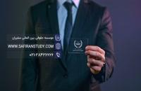 ویزا برای ایرانیان کویت