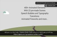 پروژه آماده تیزر موشن گرافیک برای افترافکت Explainer Builder Toolkit