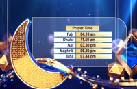 پک پخش کننده ماه مبارک رمضان