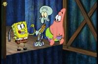 انیمیشن باب اسفنجی: پلیس را خبر کن SpongeBob: Call the Cops