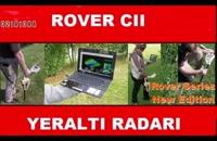 دستگاه فلزیاب گنج یاب rover c2