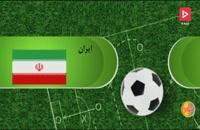 روند آماده سازی تیمهای ملی در مقدماتی جام جهانی