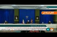 مراسم یوم الله ۲۲ بهمن به صورت نمادین برگزار میشود
