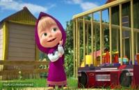 کارتون جذاب ماشا و میشا - مادر نمونه