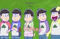 انیمه Osomatsu-san 2nd Season آقای اوسوماتسو فصل دوم قسمت 15 با زیرنویس فارسی