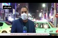 استعفای هیات مدیره باشگاه صنعت نفت آبادان