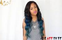 فیلم آموزش رنگ کردن اکستنشن مو با رنگ فانتزی