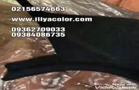 دستگاه مخمل پاش صنعتی/قیمت مخمل پاش خانگی 09362709033