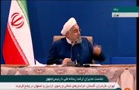 ایران در یک سال گذشته دو مرتبه آمریکا را در دادگاه لاهه محکوم کرده است