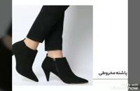 انواع کفش های پاشنه بلند