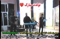تمرین های موسیقی راتین رها / تولد حجت مبارک