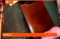آموزش چرم دوزی - آموزش ساخت کیف گوشی