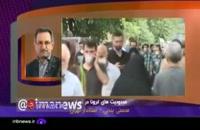 تمدید تمام محدودیت های کرونایی در تهران