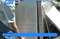 آموزش تعمیر کولر آبی - تعمیر کولر سلولزی