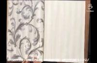 آلبوم کاغذ دیواری مای استار 7 My Star