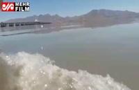 صدای دلنشین در بزرگترین دریاچه شور ایران