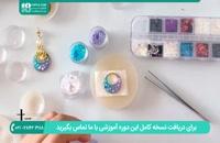 مواد و لوازم مورد نیاز برای ساخت گوشواره رزینی