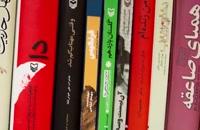 Clase 05, La Ciencia útil en el Islam, Las Llaves de la Vida islámica, Sheij Qomi