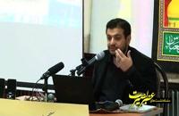 سخنرانی استاد رائفی پور - جایگاه زن در رسانه - شهرکرد - 20 آبان 93