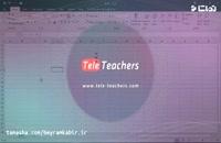 آموزش undo redo autofit in Excel در اکسل