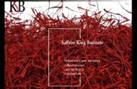 زعفران عمده صادراتی را از کجا خریداری کنیم؟